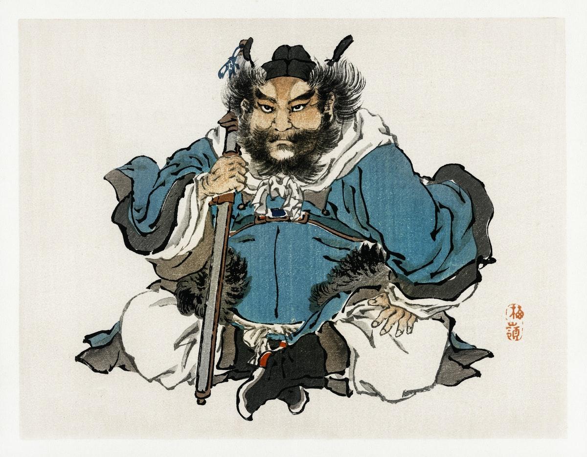 un guerrier japonais du XVIème siècle